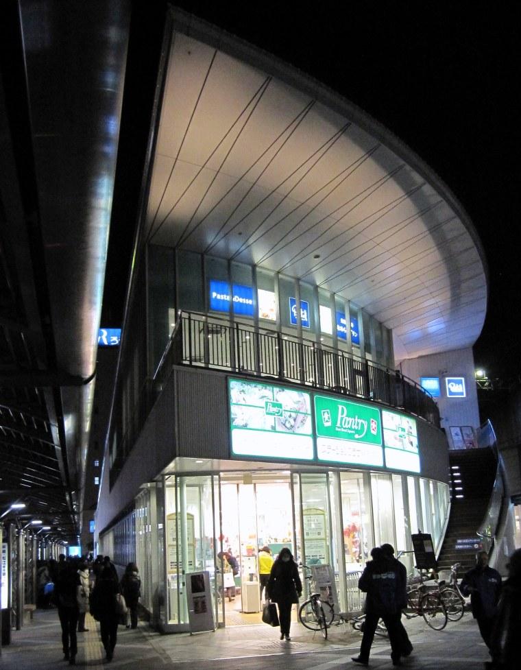 Pantry - Akashi, Japan