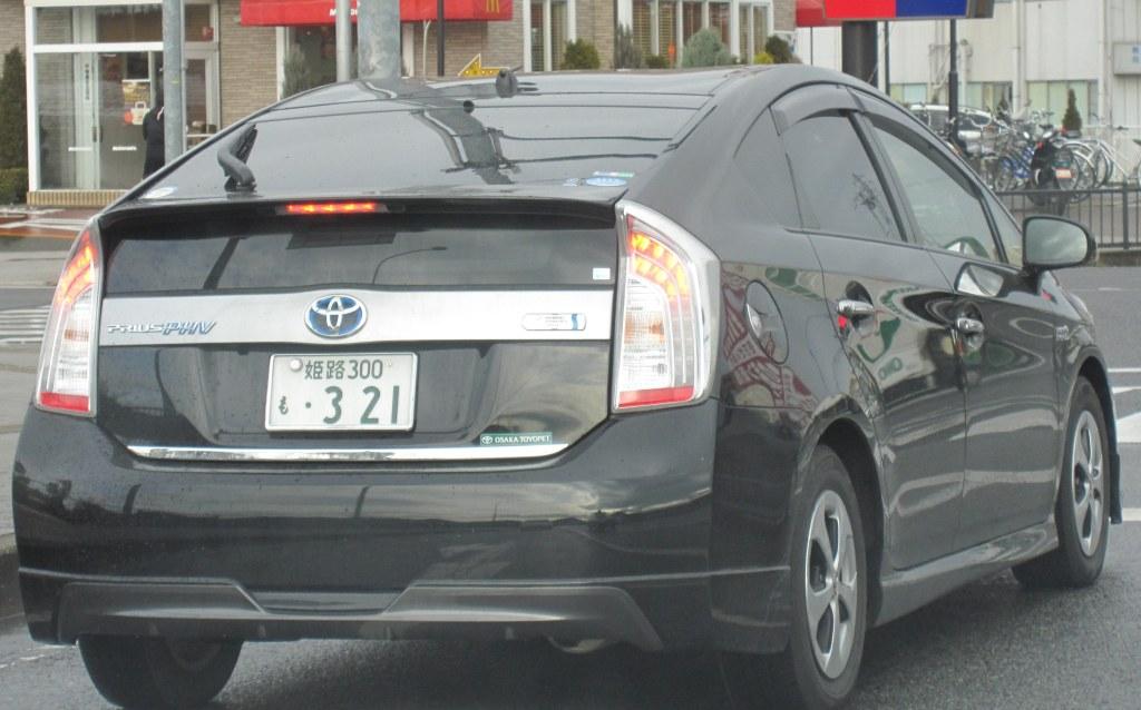 Prius PHV in Himeji