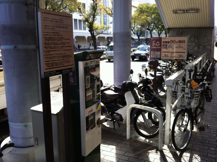 Parking area for 50-150cc motorbikes - Sannomiya Kobe