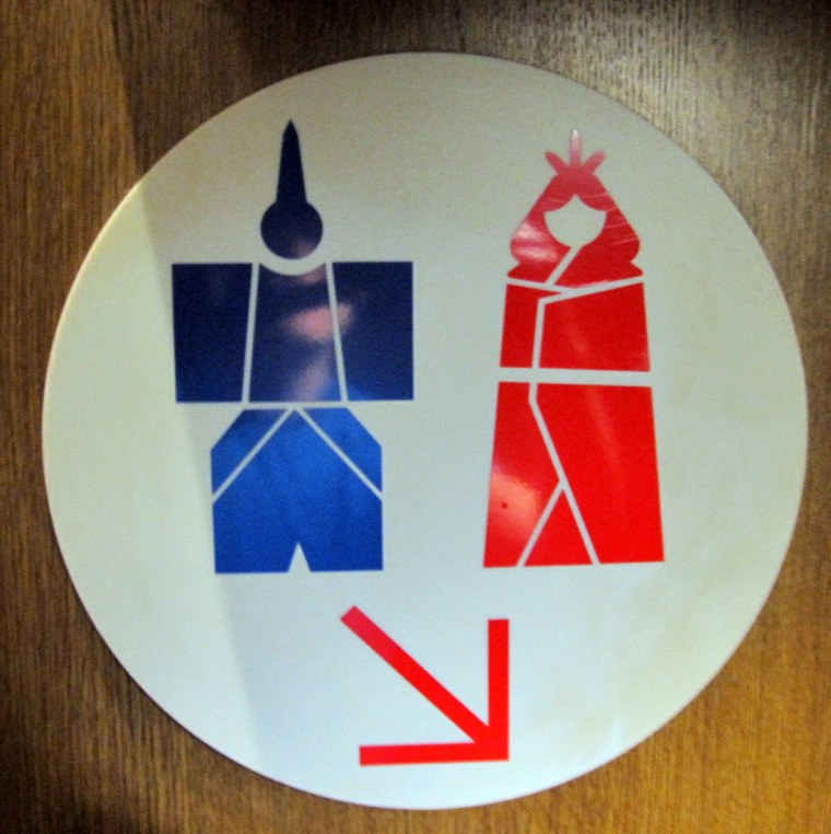 Kyoto toilet sign
